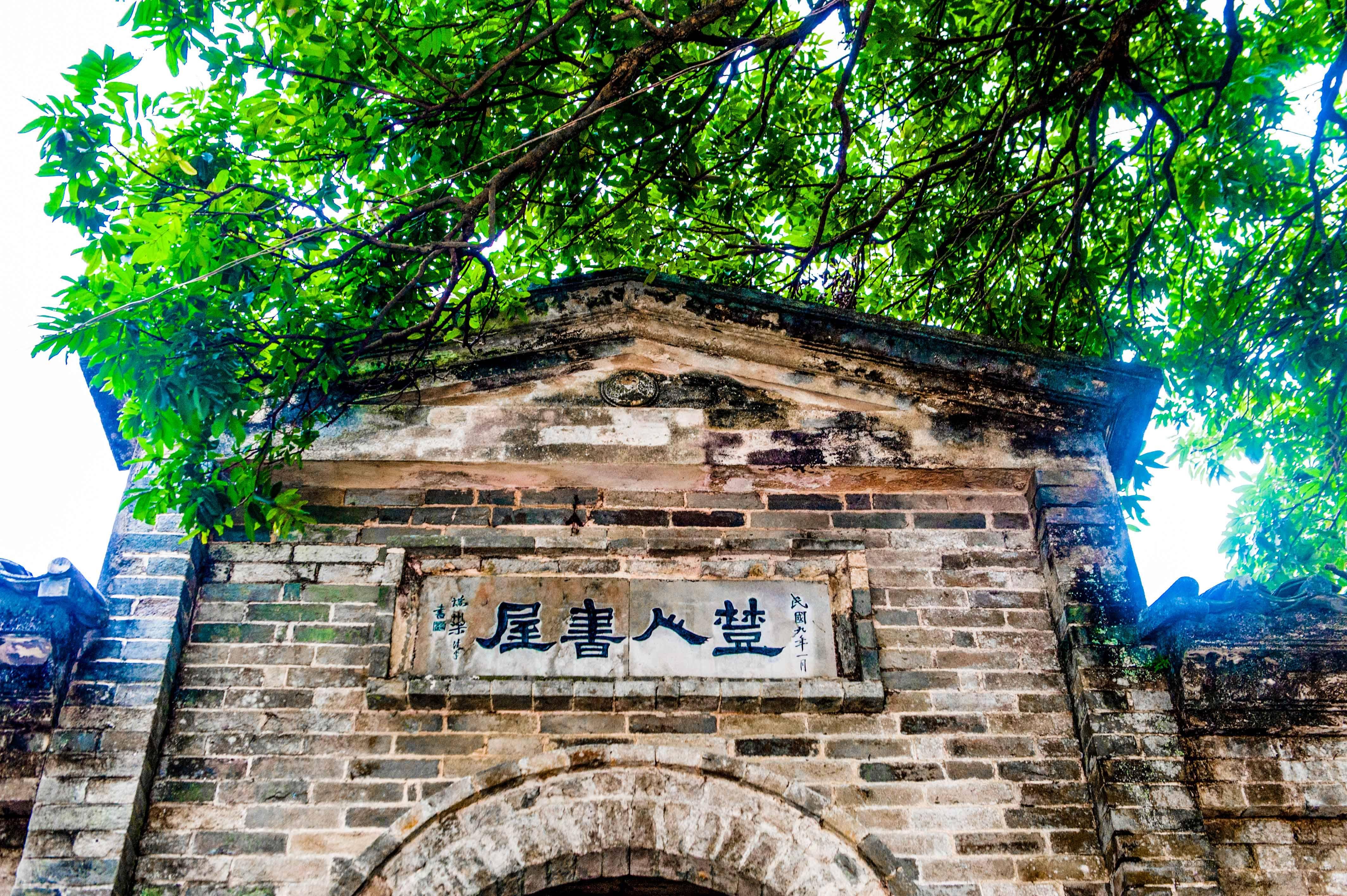 广西藏了个避世的园林,是中国四大私人庄园之一,充满了诗情画意