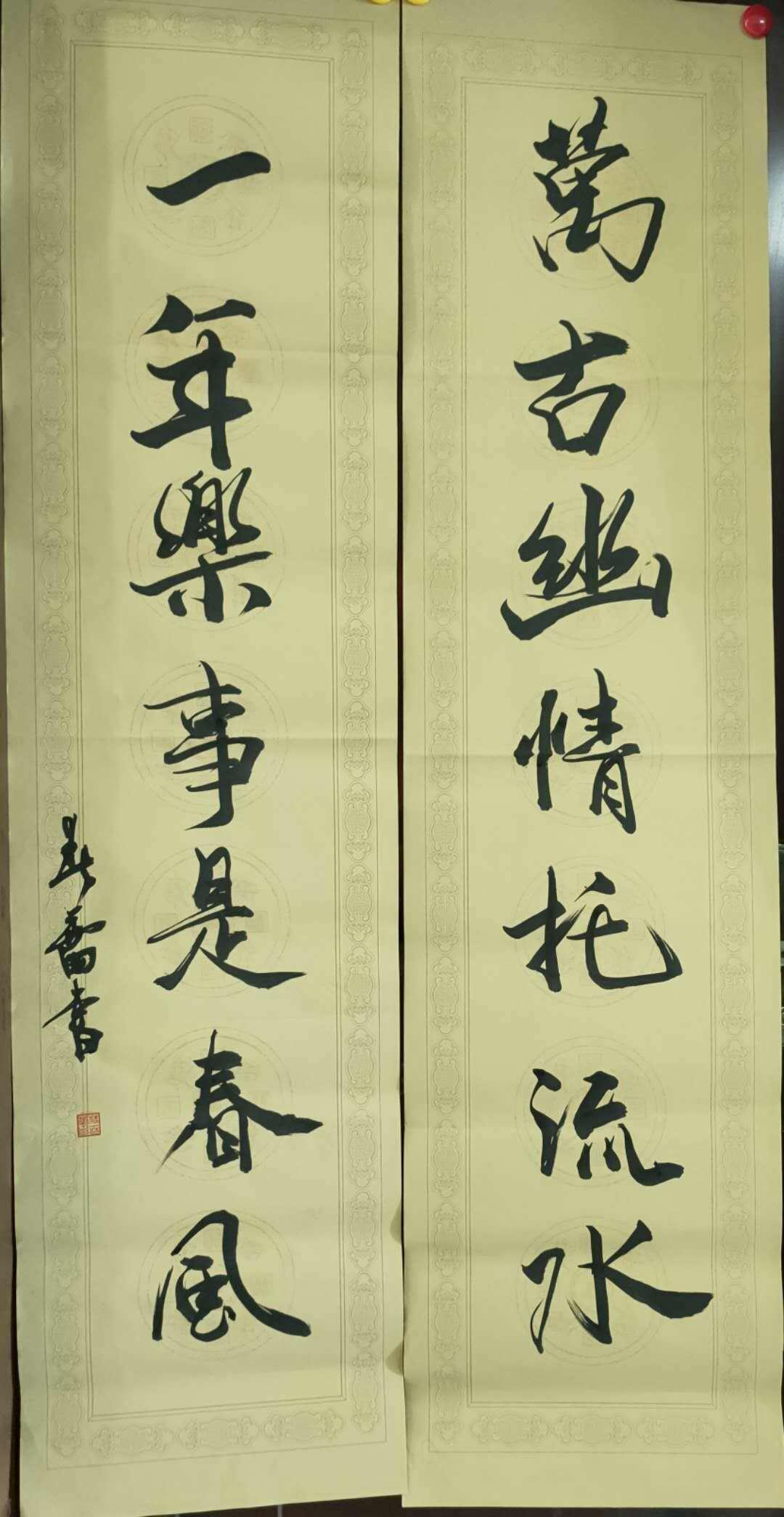 书法润格:6000元/平方尺 中国书法家协会