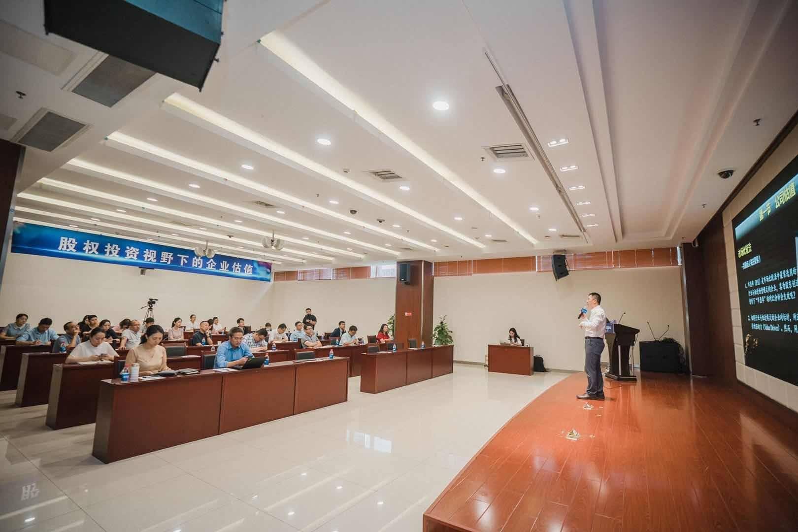 """南京徐庄企业并购中心培训与服务并重 清科创业中心带来""""企业估值""""专题课程"""