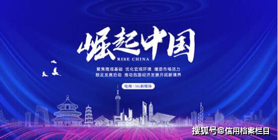 关于邀请长葛市大洋纸业有限公司参加《崛起中国》专题节目宣传
