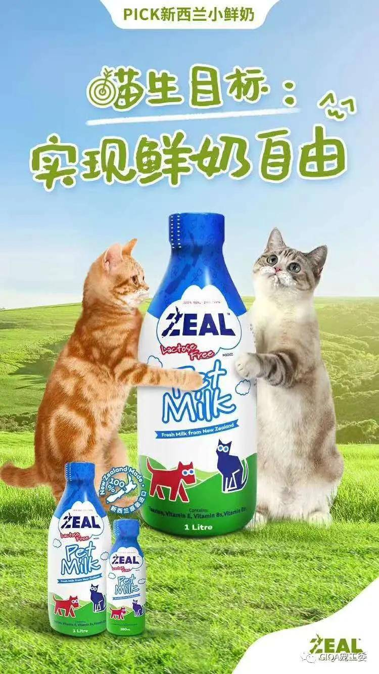 全球首次!宠物奶将成为第二届中国国际宠物食品论坛(CIPF)新亮点