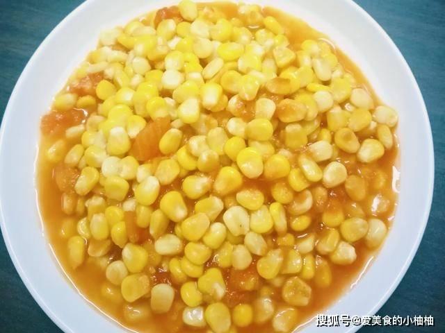 巨好吃超简单的西红柿玉米粒,酸甜开胃下饭,夏日必备的减脂餐。