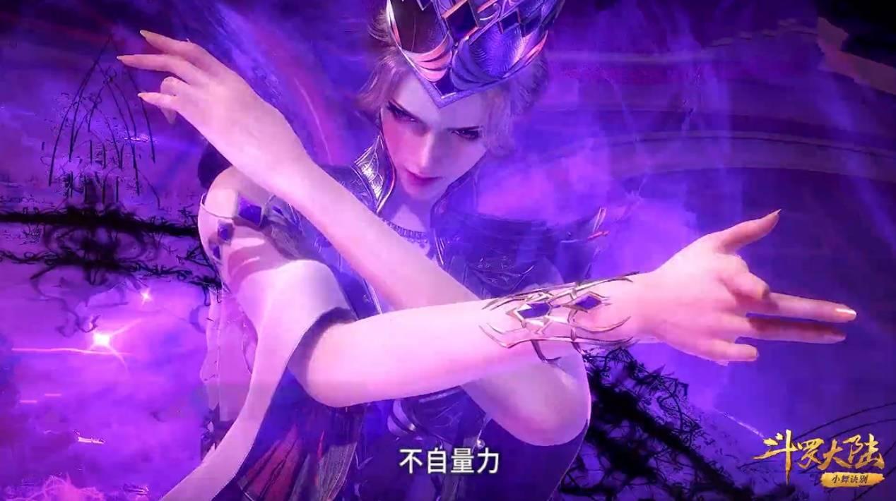 《斗罗大陆》动画中谁的魂环总数最多?不是比比东和唐三而是他