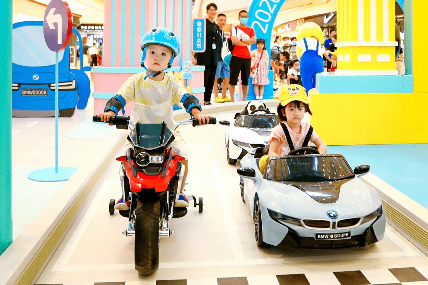 2020 BMW儿童交通安全训练营开学季快闪重庆