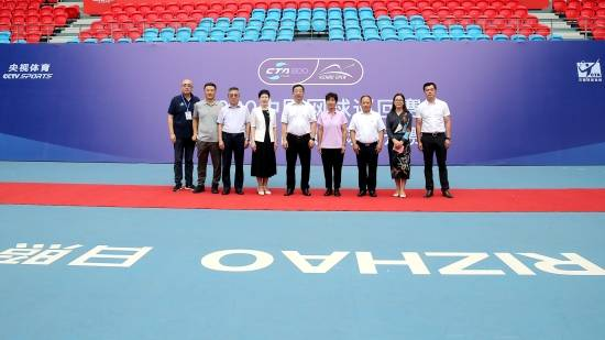 相约东方太阳城 2020中国网球巡回赛CTA800日照站开幕式隆重举行
