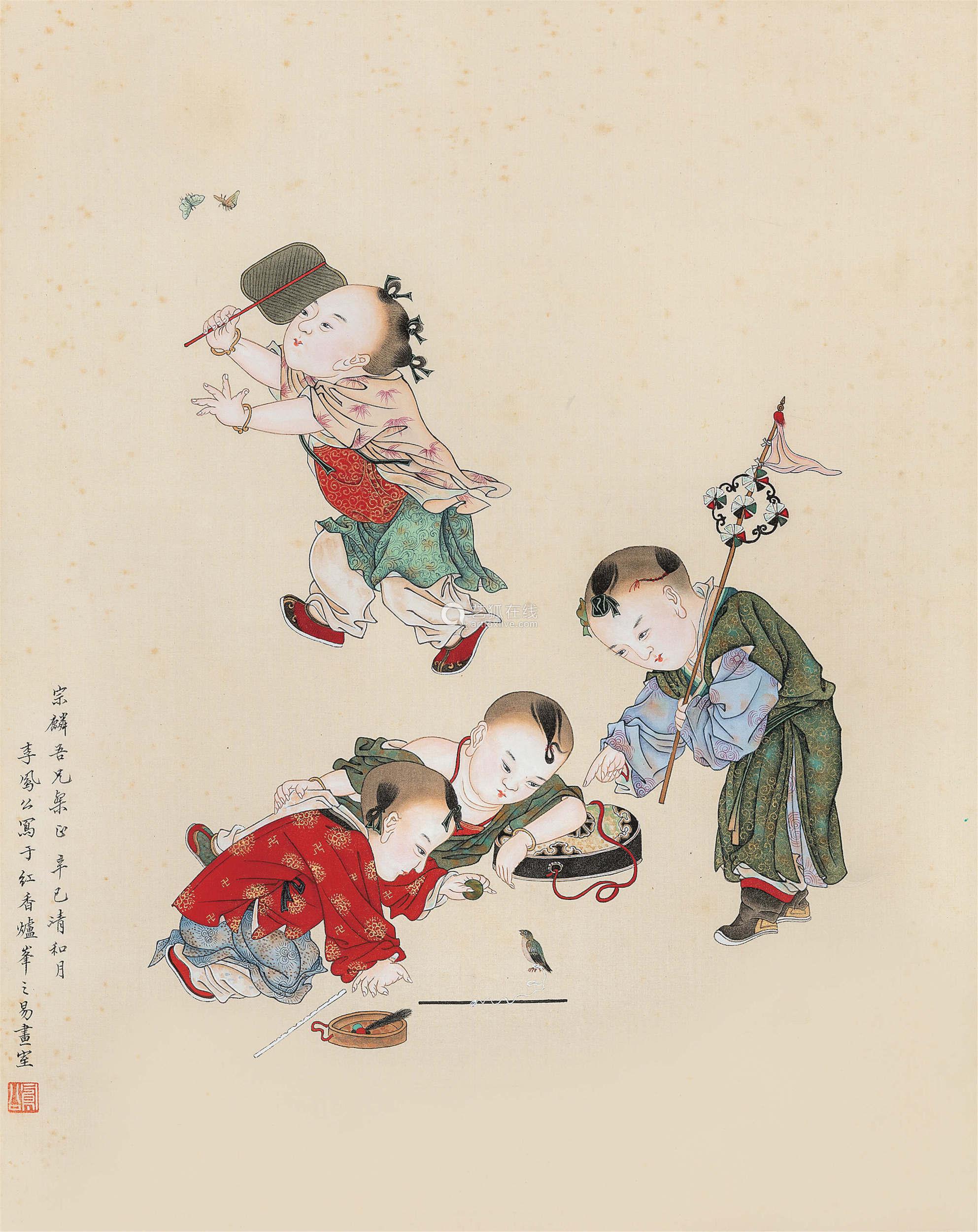 李凤廷《婴戏图》立轴
