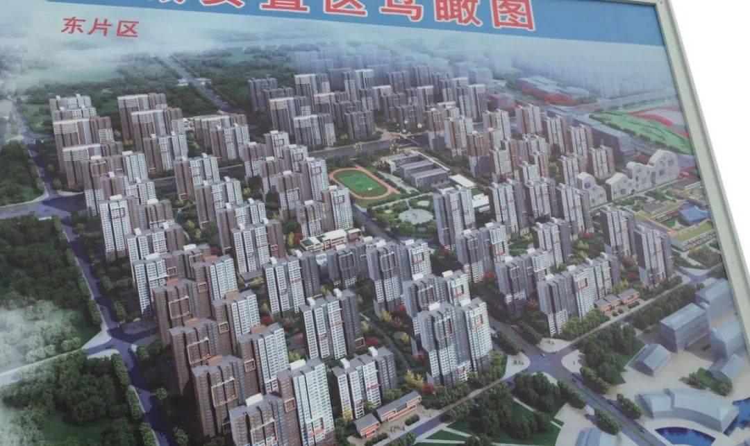 一幢幢高樓已經拔地而起! 商丘信華城以南安置
