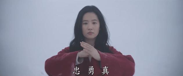 刘亦菲《花木兰》内地正式定档9月11日