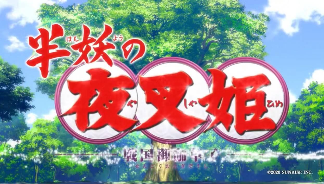犬夜叉排行_日媒投票,十年前播放的动画人气排行,犬夜叉仅排第三