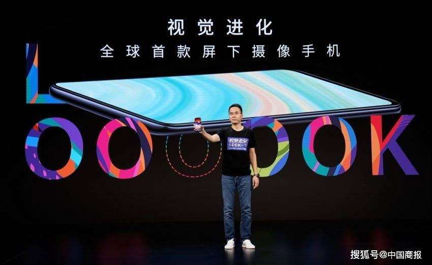 原创            中兴抢发全球首款屏下摄像手机 新帅倪飞放言五年重回第一梯队