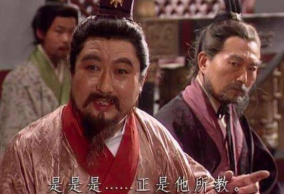 他是蜀汉最后一位忠诚的大臣。他为刘禅
