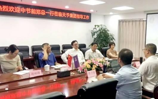 郑朝晖到天宇集团考察指导。