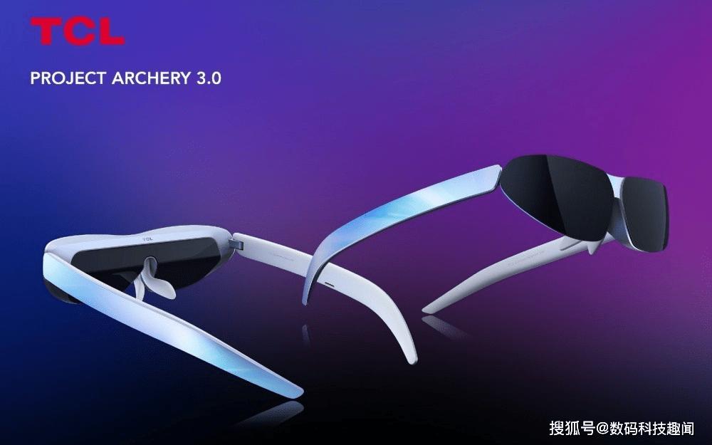 TCL揭晓新款智能眼镜、瀑布屏幕手机与反射屏幕设计