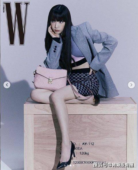 少女时代金泰妍、LV 携手为《W》拍摄画报,小秀美腿引关注