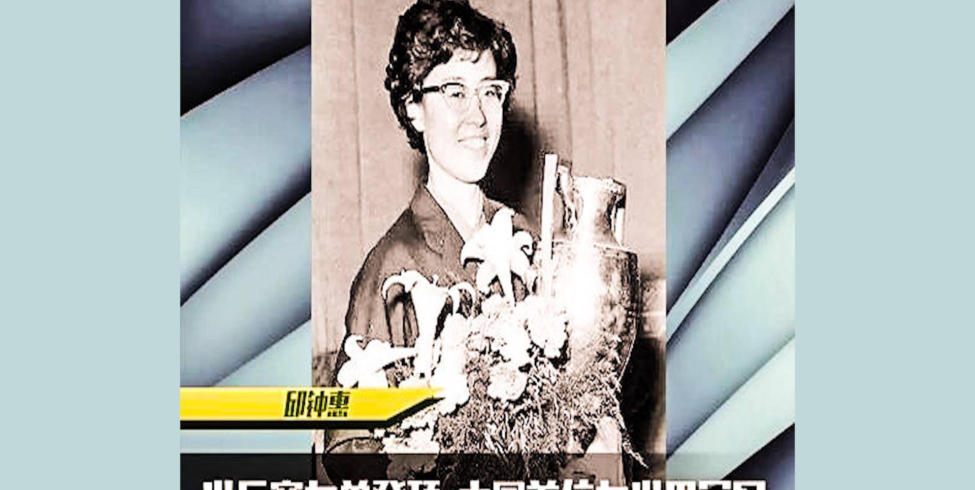 往事岁月:一位排球运动员,却夺得了中国首位世界乒乓球女子冠军