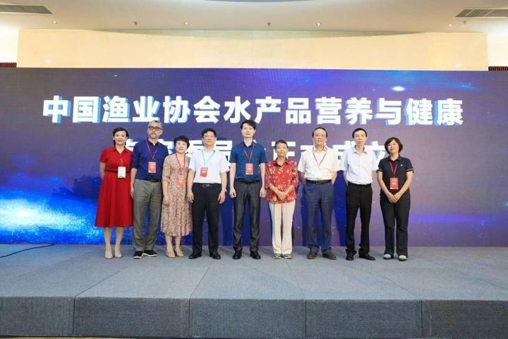 中国渔业协会水产品营养与健康专家委员会成立图2