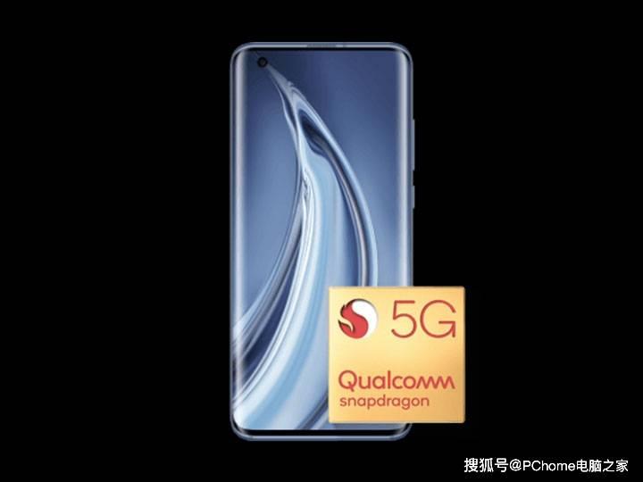 百元机用户福音 小米或设计基于骁龙4系列5G SoC