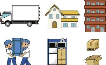 跨省搬迁有哪些搬迁方式?...
