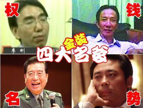 邵阳胖子与人发生冲突豪横大吼:我爸是副县长