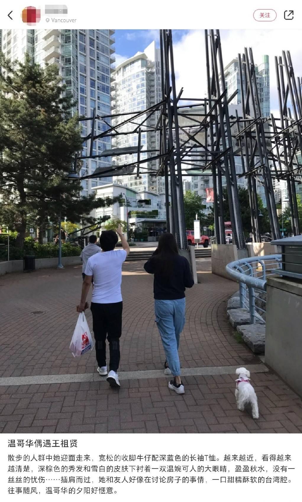53岁王祖贤和神秘男子逛街被偶遇 网友感叹颜值高