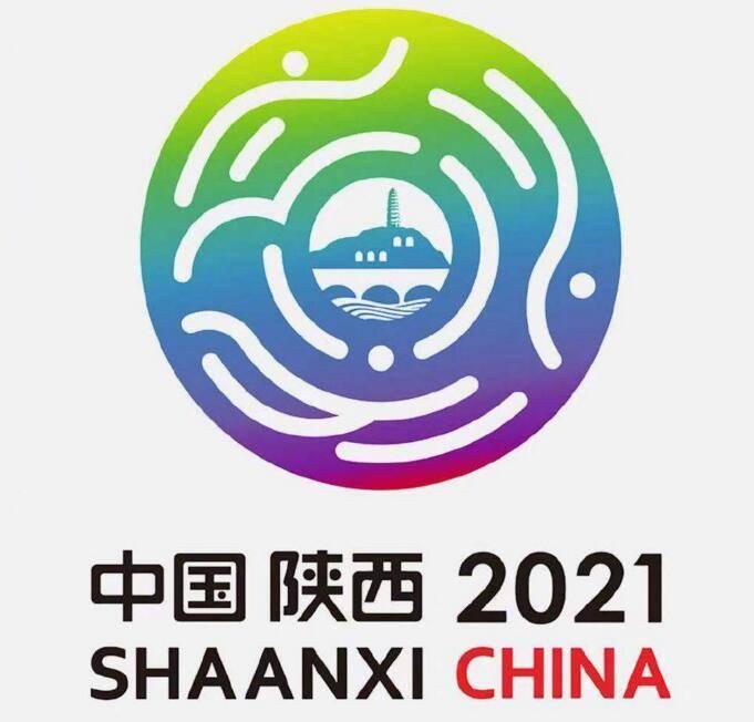 2021年第十四届全运会将由陕西省人民政府