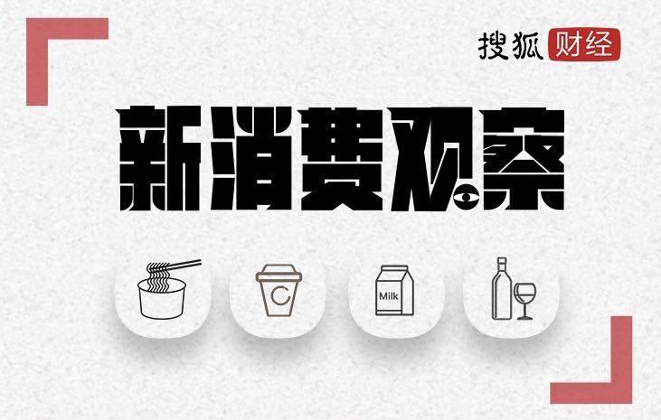 """新消费观察丨金徽酒上市4年营收累增28%落后同行,""""复星系""""入主能否""""改运"""""""