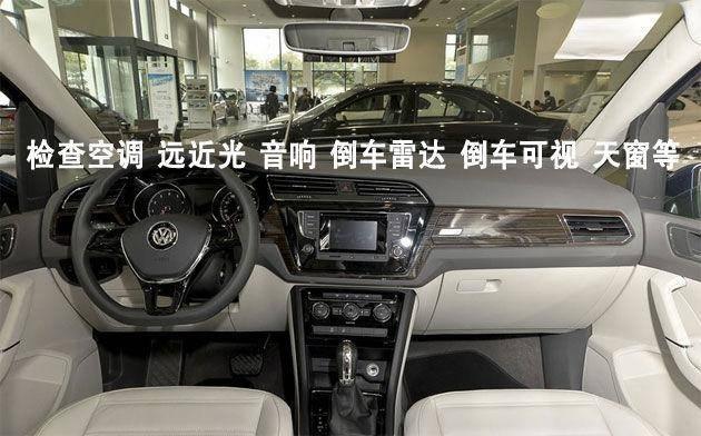 第八层检查车辆的生产日期 准提咒求事情