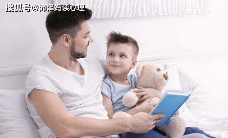 把孩子的感受放在第一位,家长少讲道理、摆事实,亲子沟通更容易