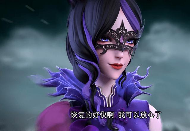 叶罗丽:冰公主陷入危险之中,颜爵表现出暖心的几个小细节,真甜_辛灵