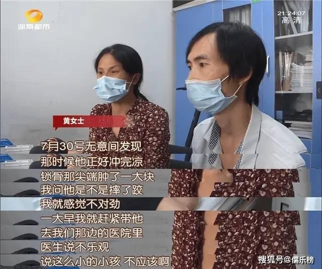 近日,一名12岁小学生查出肺癌晚期,医生的一段话让人不寒而栗。
