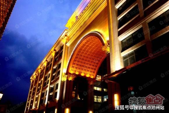 【层高】:3.3米4梯28户 新都财富国际广场