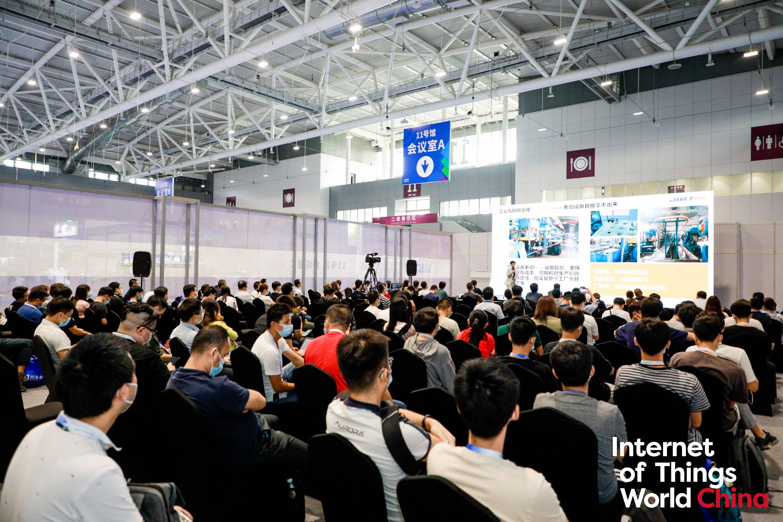 嘉泰智能受邀出席IoT World中国站研讨会