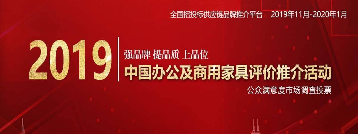 中国十大酒店家具品牌