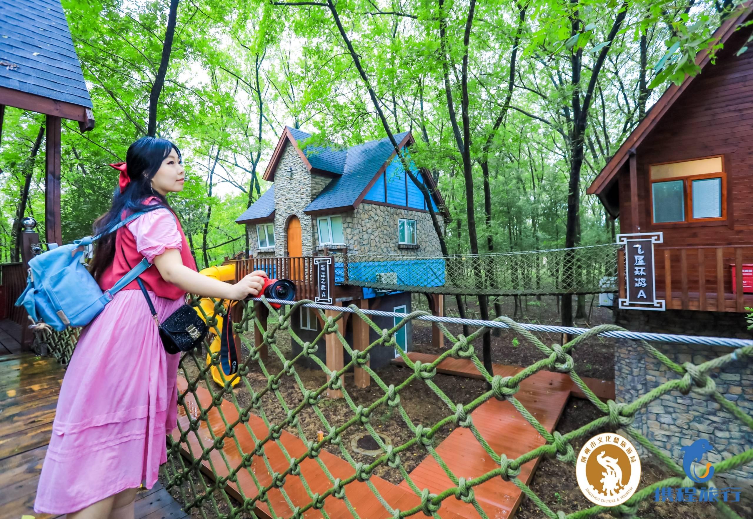 原创             武汉周边游,去荆州露营烧烤住树屋,感受湖中山色田园牧歌