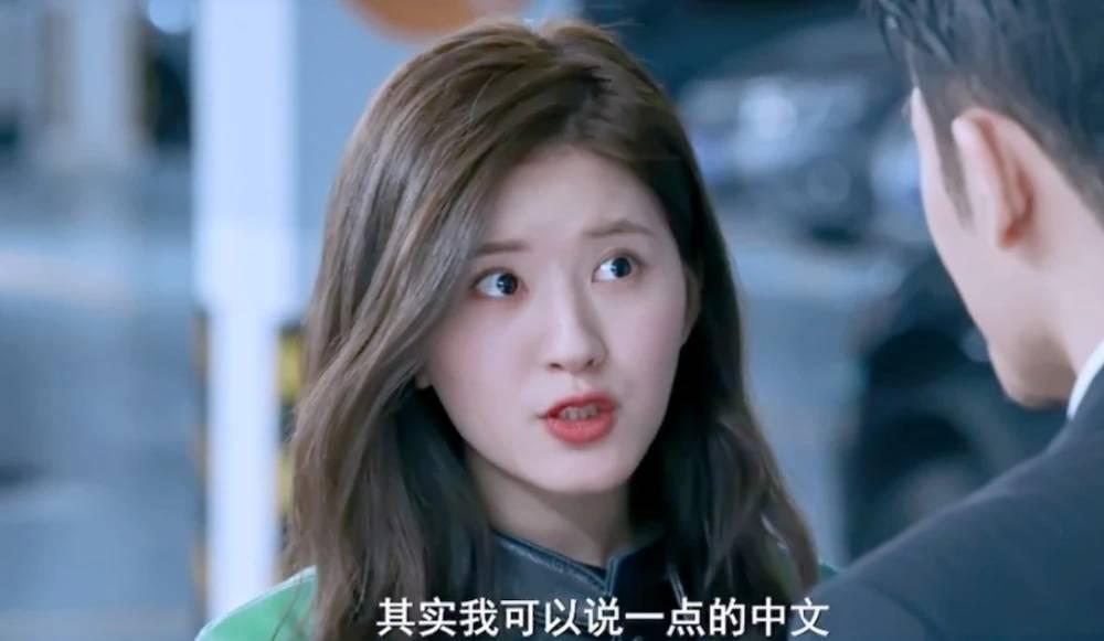 《我喜欢你》开播,林雨申赵露思上演《