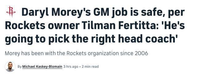 火箭管理层会有变动?老板费尔蒂塔出头