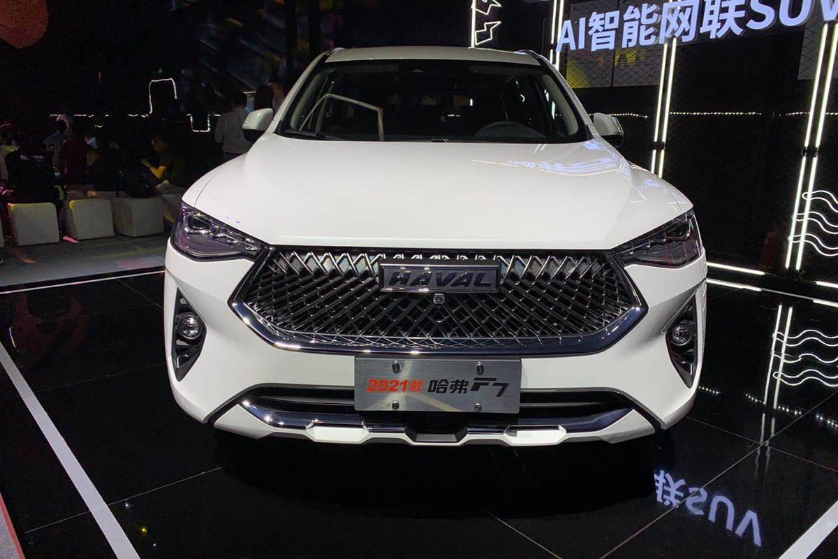 2021款哈弗F7/F7x车型分别于11.18/11.99/ 10,000元正式推出
