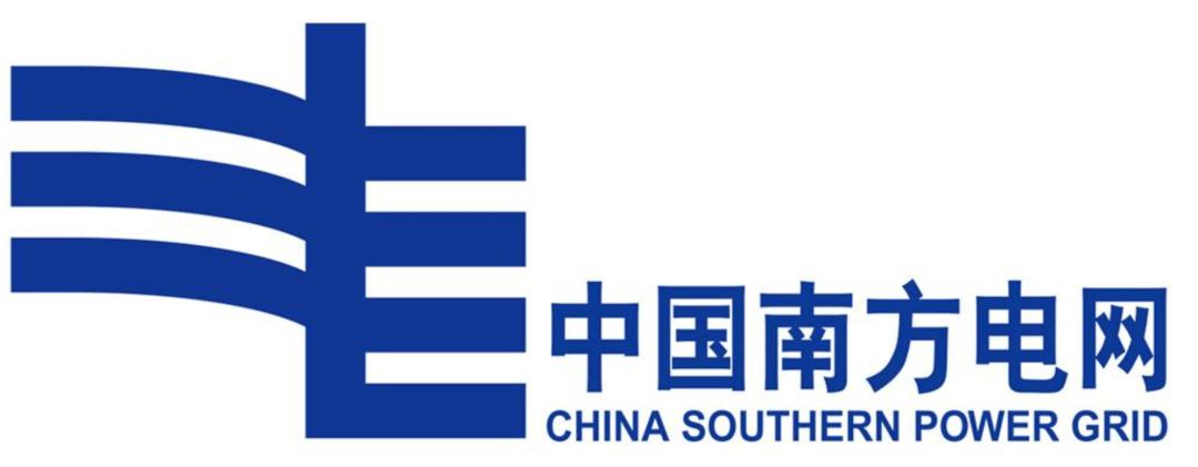 来也科技携手广东电力信息科技有限公司,加速广东电网智能自动化转型!