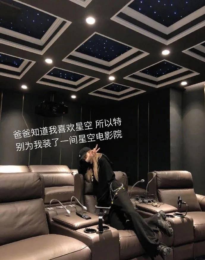 原创             周扬青生日礼物收了5个亿的星空豪宅?!罗志祥现在怕是后悔得要死...