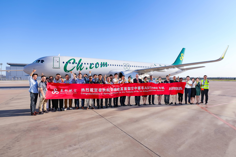 春秋航空吸收首架A321neo客机