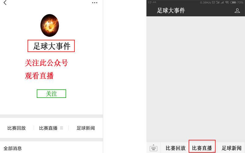 正在视频直播:上海申花vs江苏苏宁