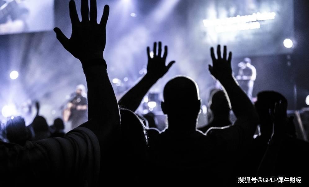 国潮音乐节消费者质疑平台欺诈 猫眼回应投诉内容不符实情