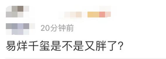 王俊凯|TFBOYS罕合体,千玺方脸变冬瓜脸还不对称,王源身高被甩一大截