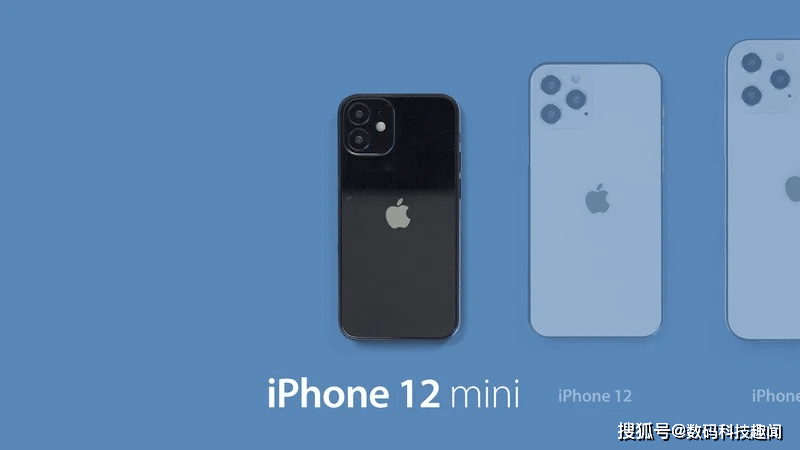 iPhone 12系列命名曝光!传分别是12 mini、12、12 Pro和12 Pro Max