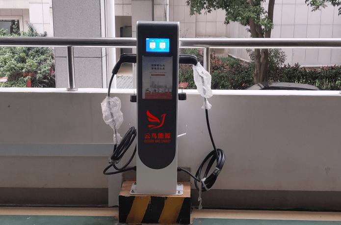 河北邯郸宁远汽车园投入电动汽车充电桩免费为新能源车主充电