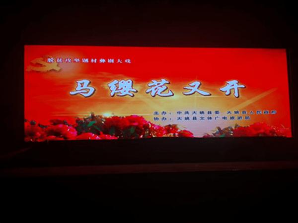 """大姚七件文学艺术作品荣获""""马樱花文艺创作奖"""""""