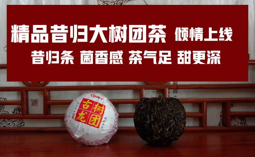 大榭那涵品牌以前属于团体茶|甜而浓