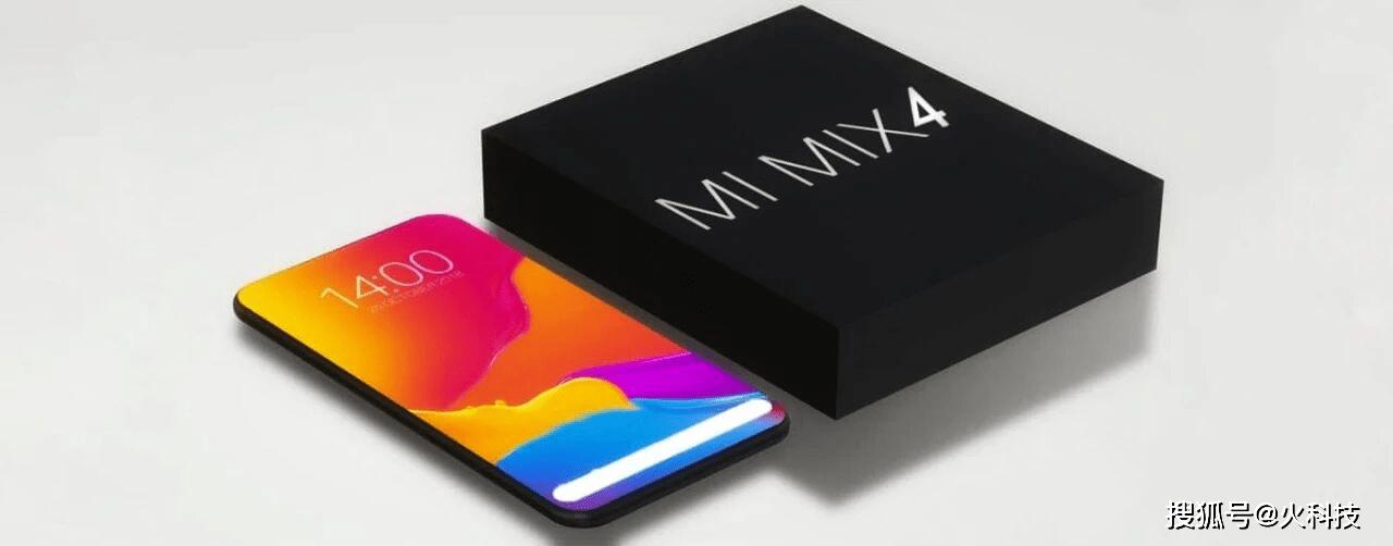 小米本年结尾一款旗舰手机!小米mix4恭候吗?