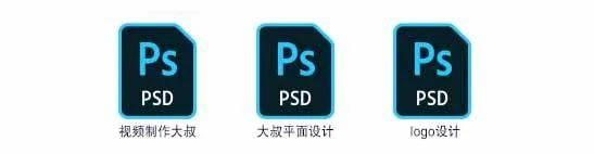 设计师必备PSD,AI缩略图预览插件!大叔: 讲真,真的很实用!