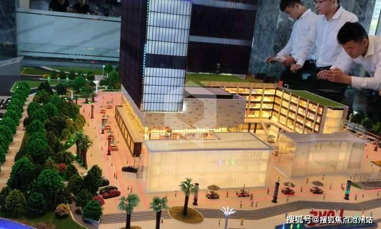【官方】湖州【蓝城悦星广场】售楼处电话——售楼中心位置——最新房源价钱!